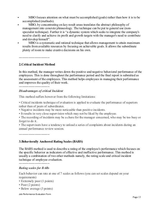Financial services administrator performance appraisal