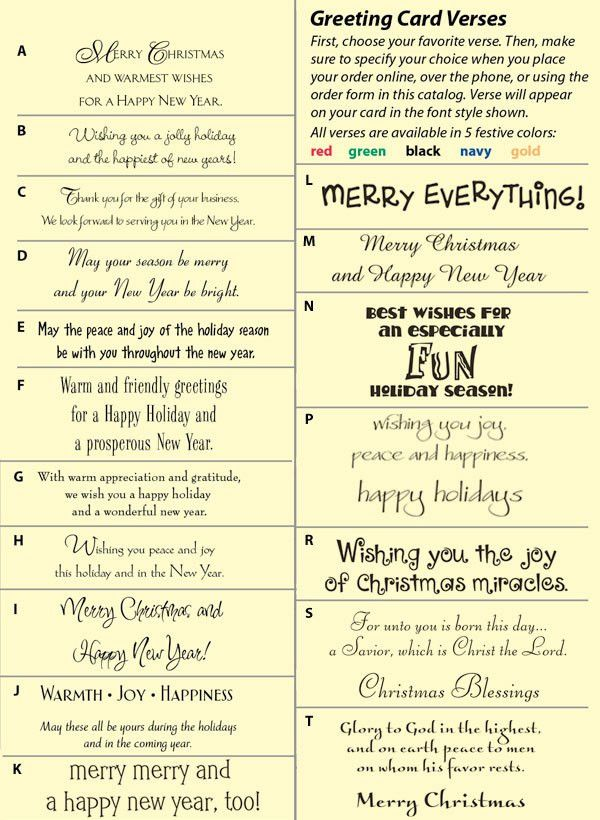 Christmas card sentiments. Do you ever forget what to say on all ...