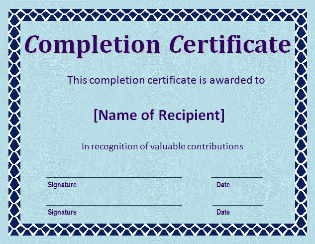 Certificate of Completion Template | Free Word Templates