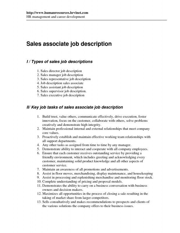 Sales Job Resume. sales associate resume sample chronological ...