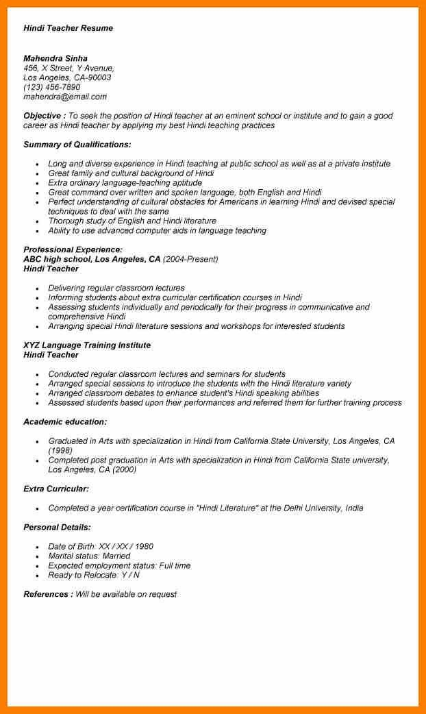 teacher resume templates easyjob. teacher resume lr lekha rajiv 82 ...