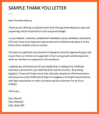 Thank You Letter To Teacher. Teacher-Thank-You-Letter-Teacher ...