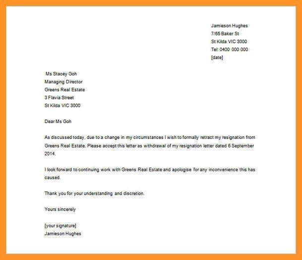 resignation letter template word doc | bio letter format