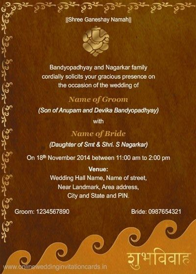 Popular Hindu Marriage Invitation Cards Design Free 57 In Sample ...