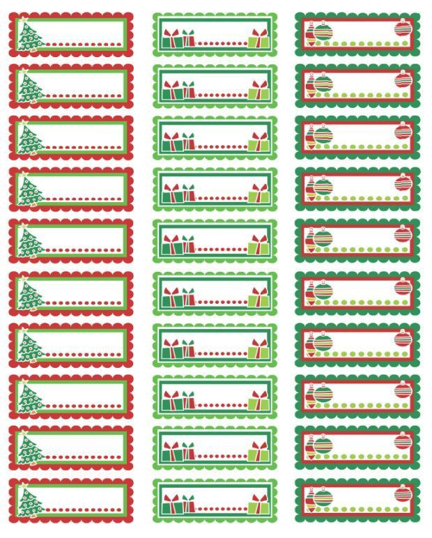 Return Address Label Template. Christmas Address Labels: Colorful ...