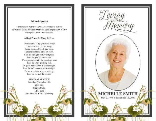 Memorial Card Template. Printable Funeral Program Template 31+ ...