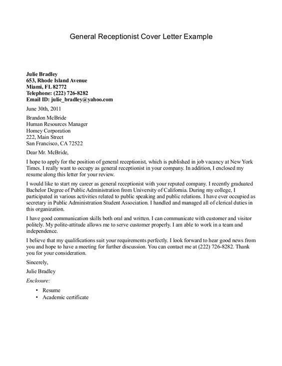 Receptionist Cover Letter Example - http://jobresumesample.com/456 ...