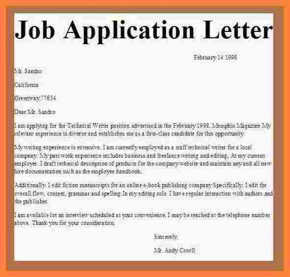7+ example of simple job application letter | Bussines Proposal 2017