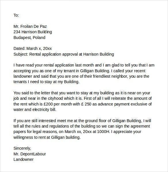 Rent Application Cover Letter #11754
