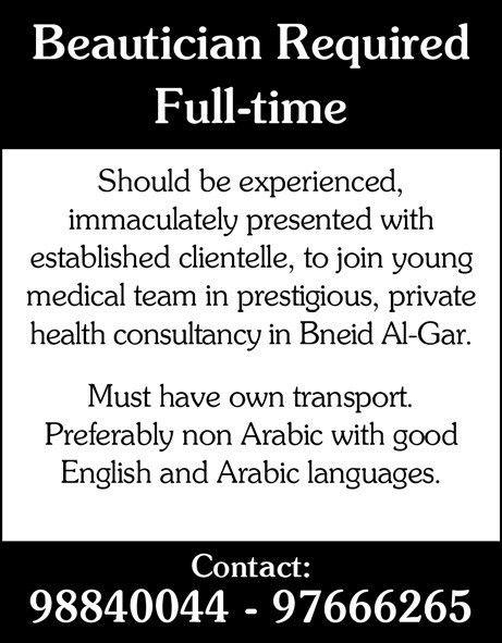 27 MAR 2017 – KUWAIT JOBS - JobsChip