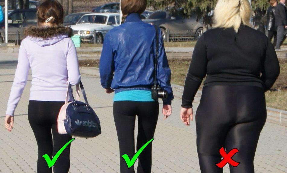 15 Yoga Pants Fails - TheBleacherSeats