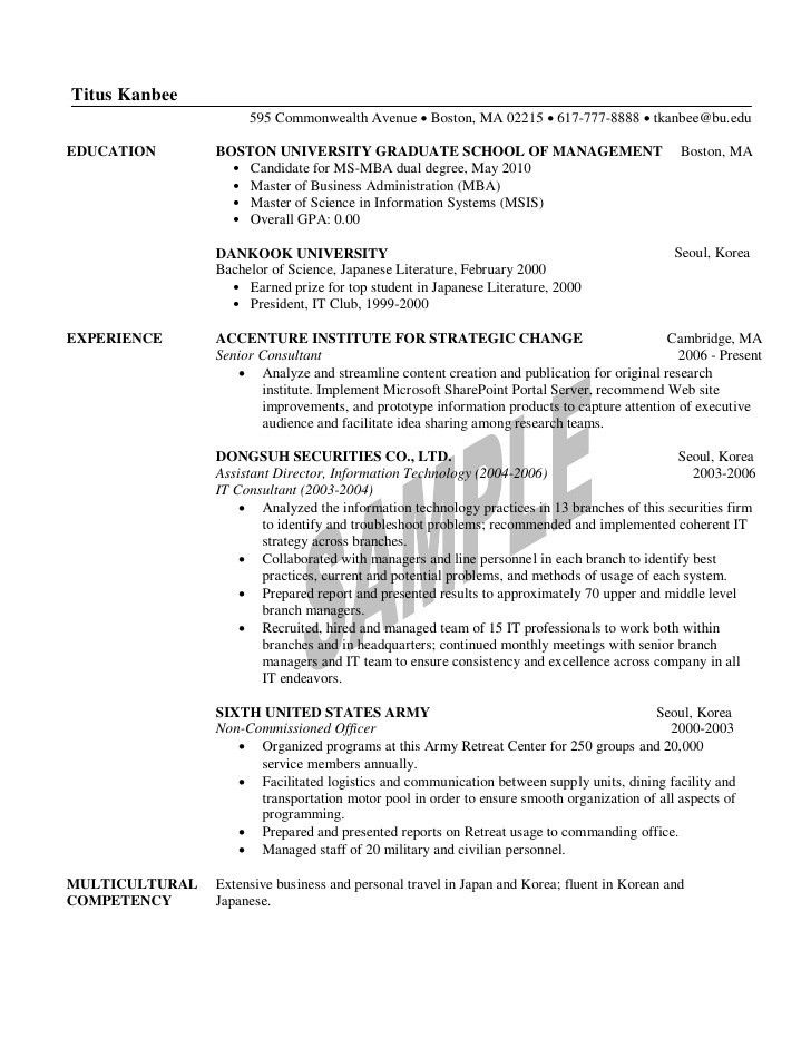 business school resume format best resume collection mba resume ...
