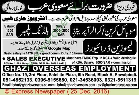 Operator Building Plumber & Driver Jobs In Saudi Arabia on 25 ...