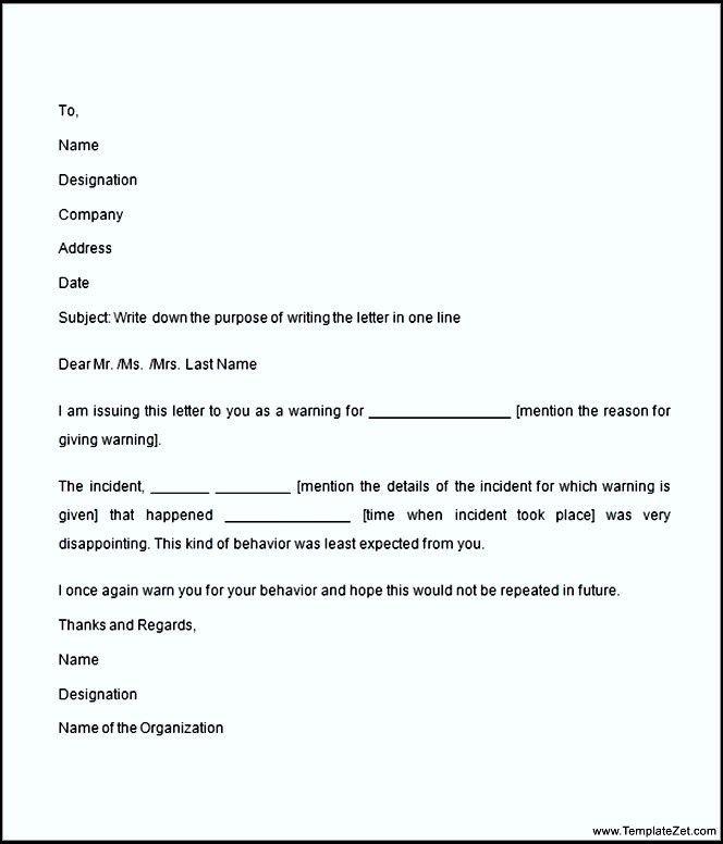 Warning Letter Template   TemplateZet