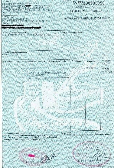 Certificate Of Origin Form | Table Number Stands