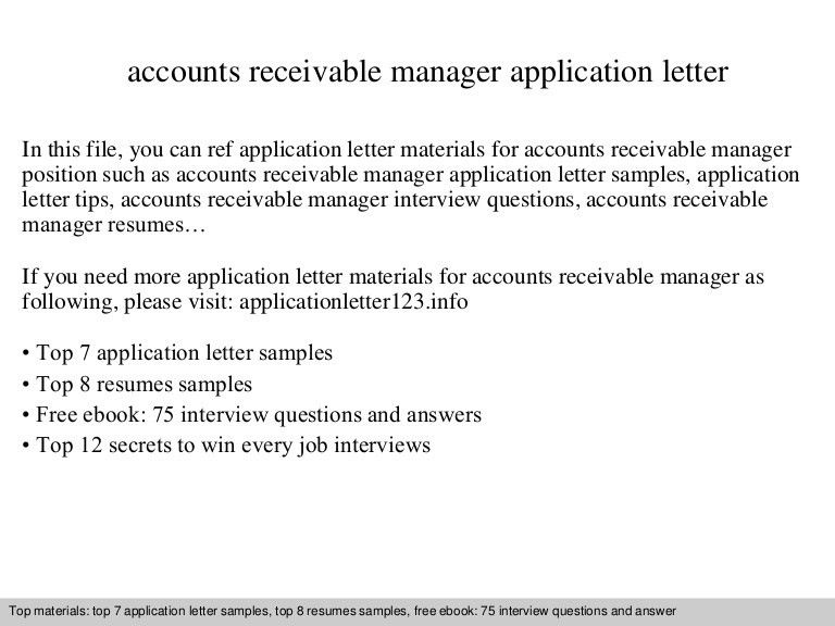 Accounts receivable manager application letter