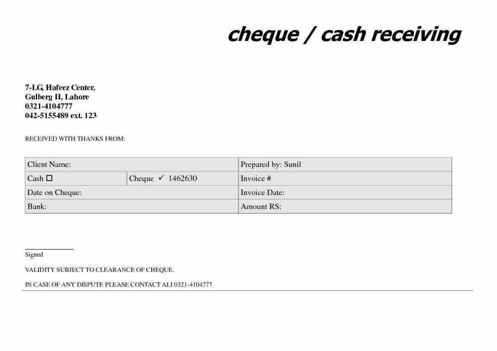Cheque Receipt Template | Howto.billybullock.us