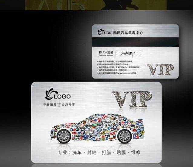 Online Get Cheap Plastic Membership Card -Aliexpress.com   Alibaba ...