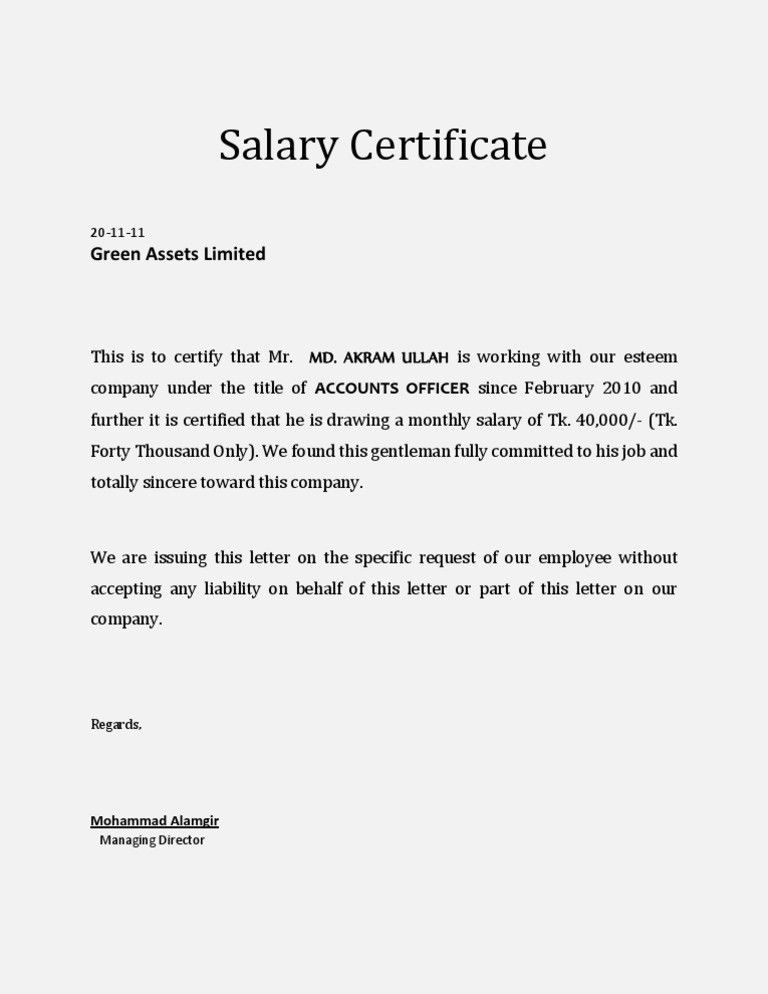 Salary Certificate - Template Examples