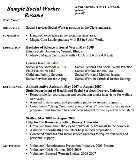 Resume Example Archives - RESUMEDOC