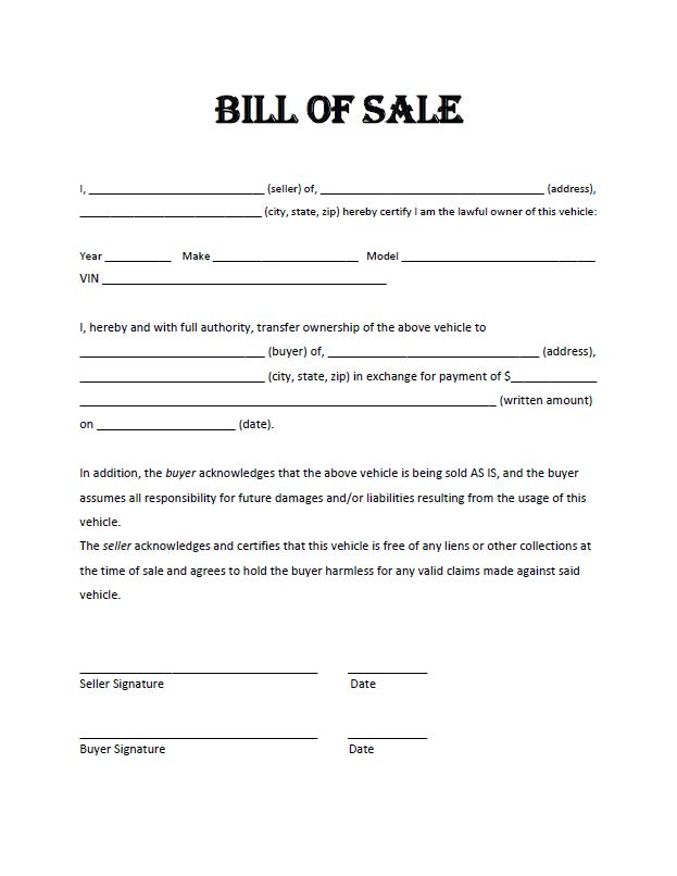 Free Printable Personal Property Bill Of Sale Template Example ...