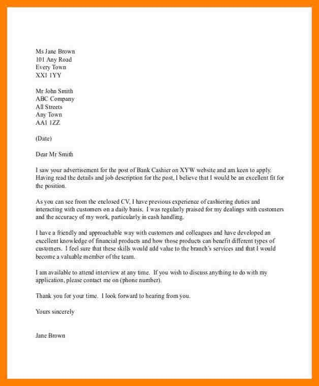 8+ bank job application letter | packaging clerks