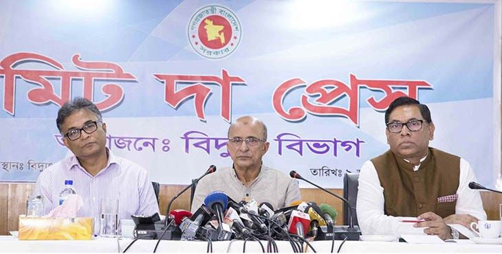 UNESCO has no objection to Rampal power plant' - National