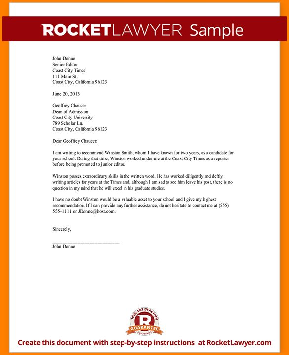 11+ sample personal reference letter | Letter Template Word