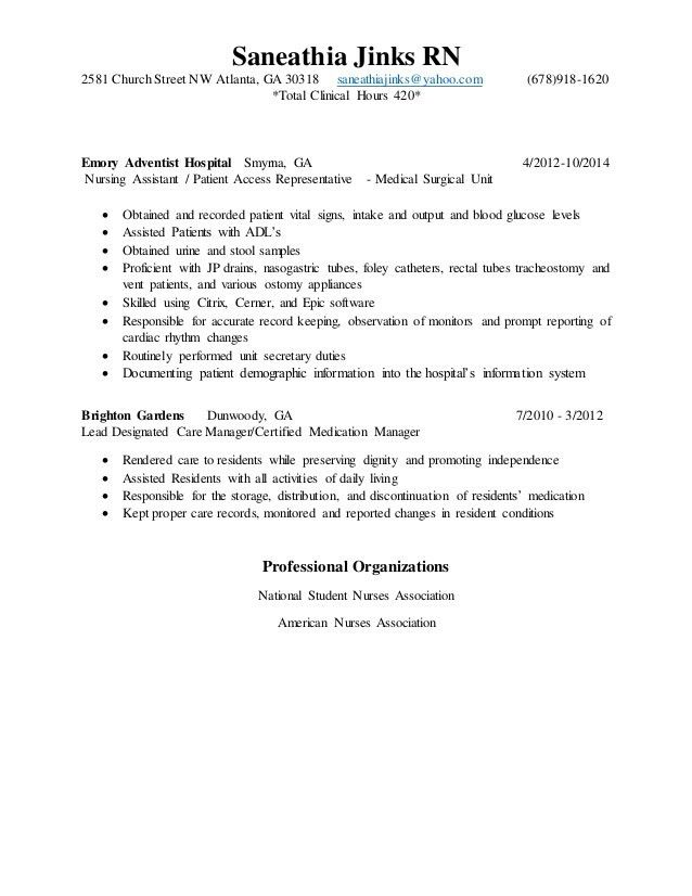 new grad resume current nursing resume