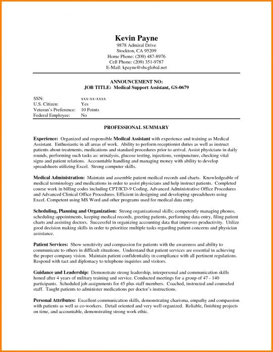 Federal Physician Sample Resume] Federal Physician Sample Resume ...