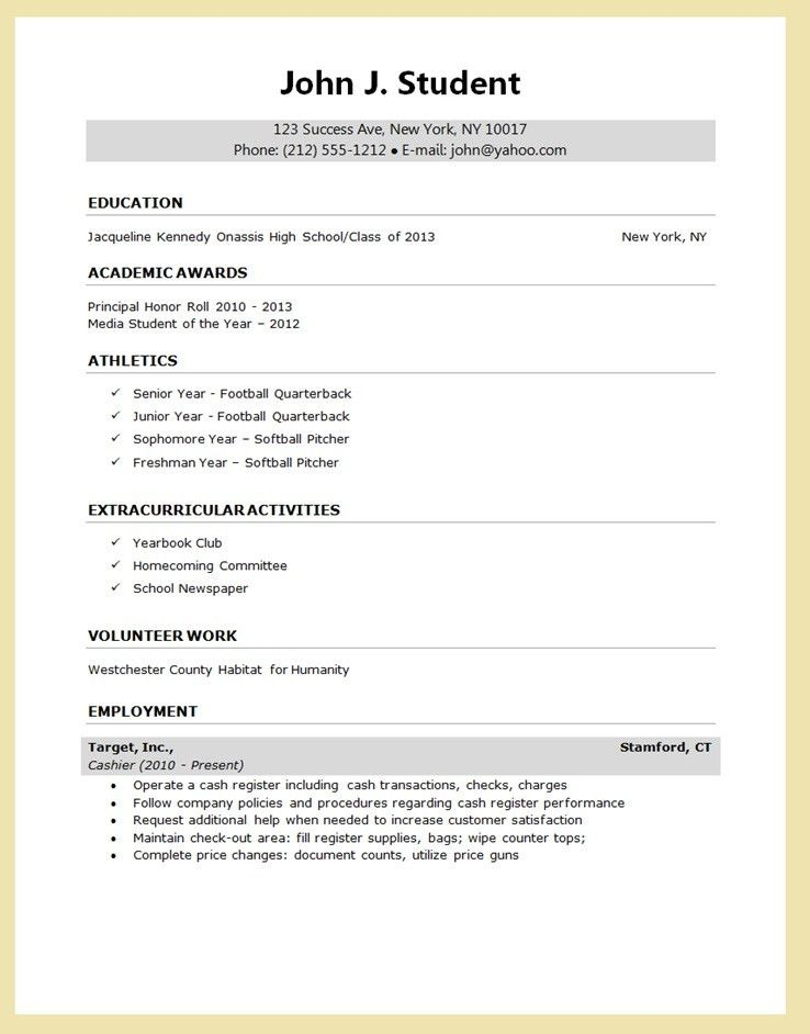 College Resume Template | | jvwithmenow.com