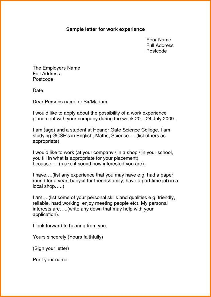 No Objection Letter Format For Employer [Template.billybullock.us ]
