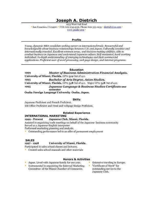 Free Printable Resume Templates Microsoft Word. Creative Free ...