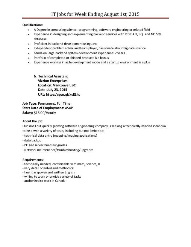 Retail Manager Resume Summary - Contegri.com