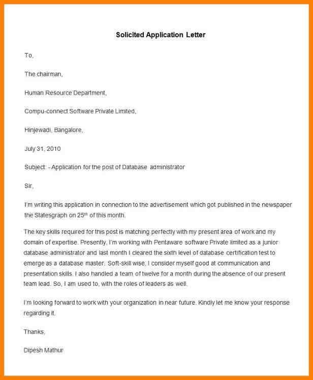 7+ application letter | latest cv format
