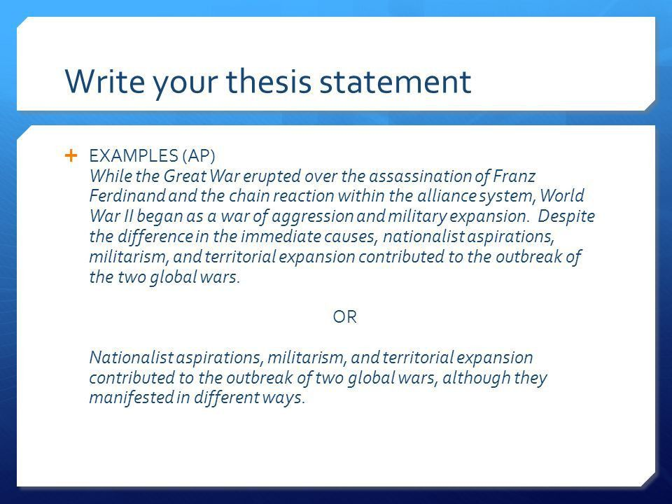 thesis statement essay example example thesis statement essay