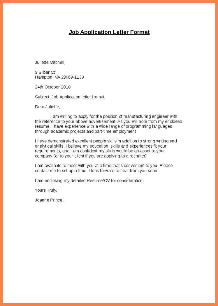 8+ application letter format for job in word format | Bussines ...