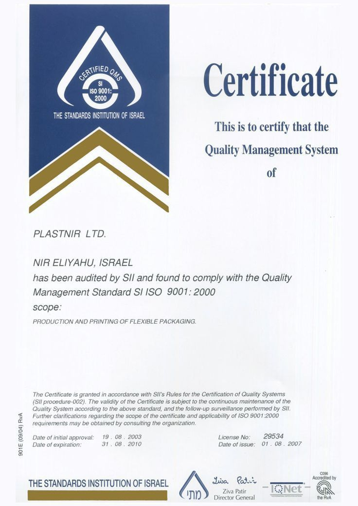 Top Logo Design » Certificate Logo Design - Creative Logo Samples ...