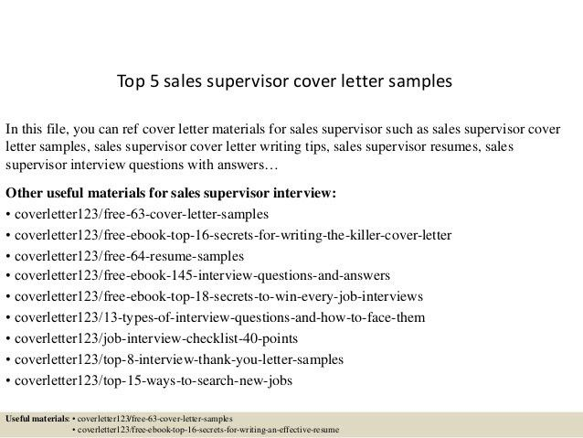 top-5-sales-supervisor-cover-letter-samples-1-638.jpg?cb=1434702107