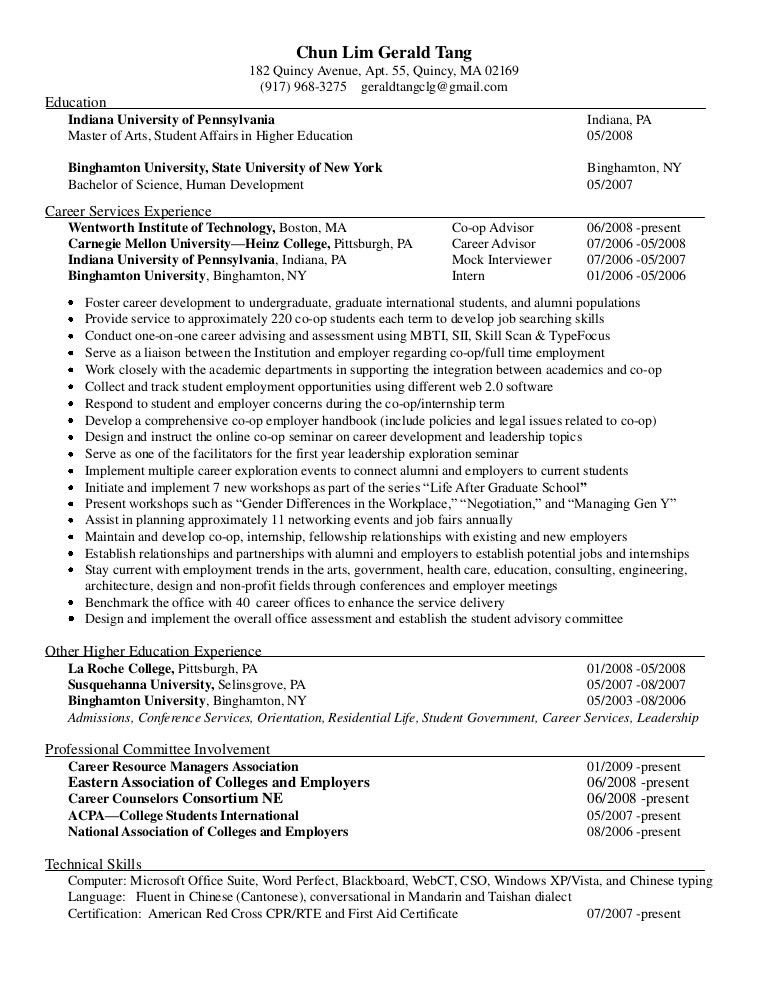 Gerald Wit Resume--One Page