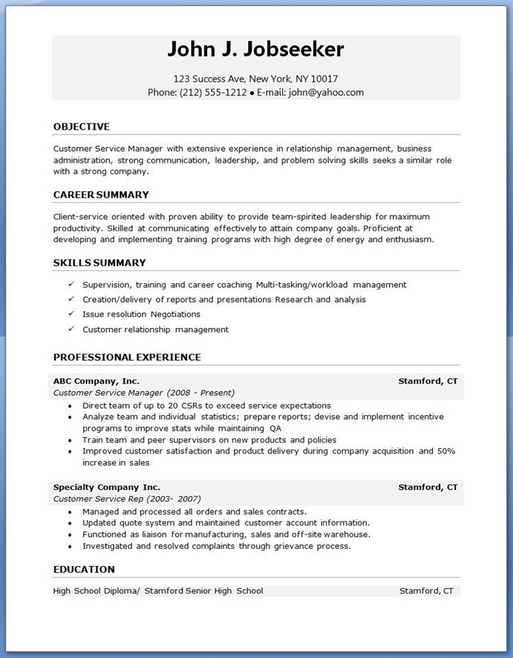 Free Basic Resume Examples. Resume Examples Education Summary Your ...