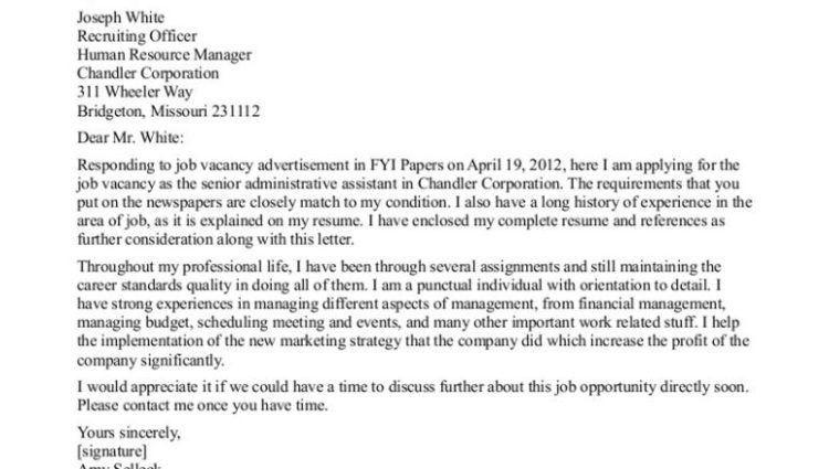 administrative assistant job resume cover letter cover letter ...