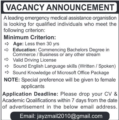 Qualified Medical Assistant Wanted in organisation - Purbajob