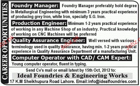 Foundry Manager, Production Engineer Job Opportunity 2017 Jobs ...