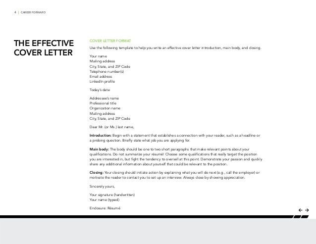 Effective Cover Letter. The 7 Elements Of A Highly Effective Cover ...