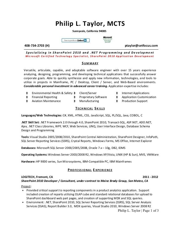 Java Developer Resume. Click Here To Download This Computer ...