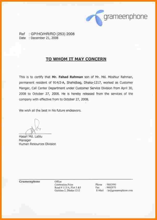 6+ job certificate sample   sample of invoice