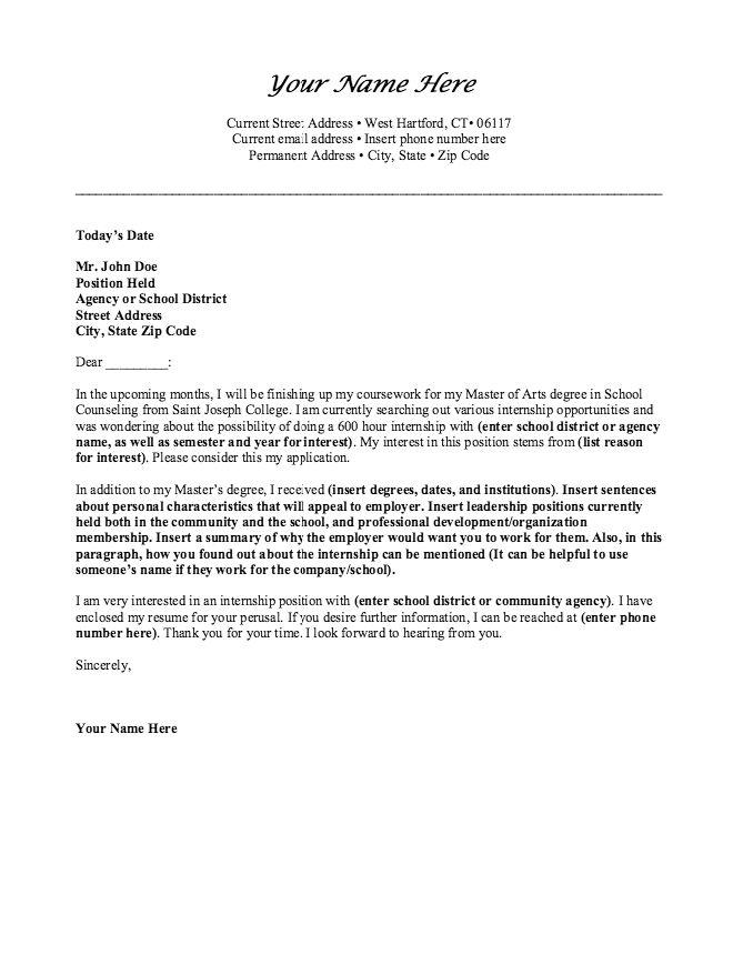 Internship Application Cover Letter Sample - http://resumesdesign ...