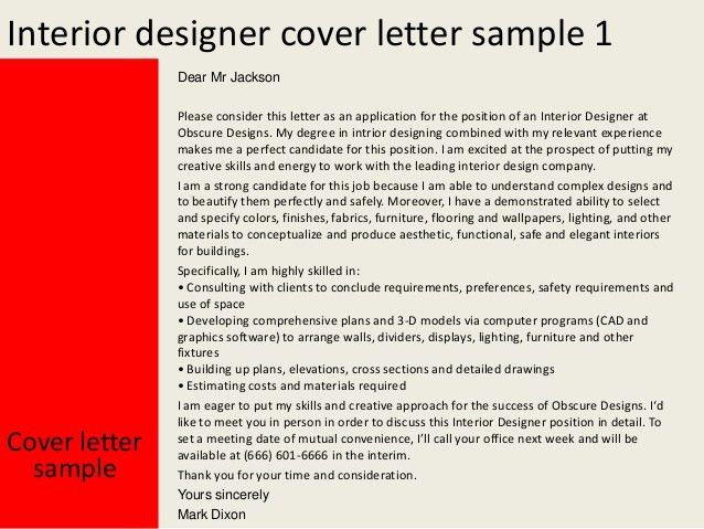 junior interior designer cover letter sample sample resume for ...