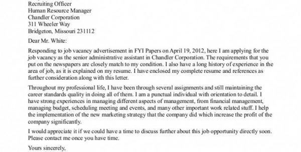 Elementary Cover Letter Education Resume Cover Letter & Reference ...
